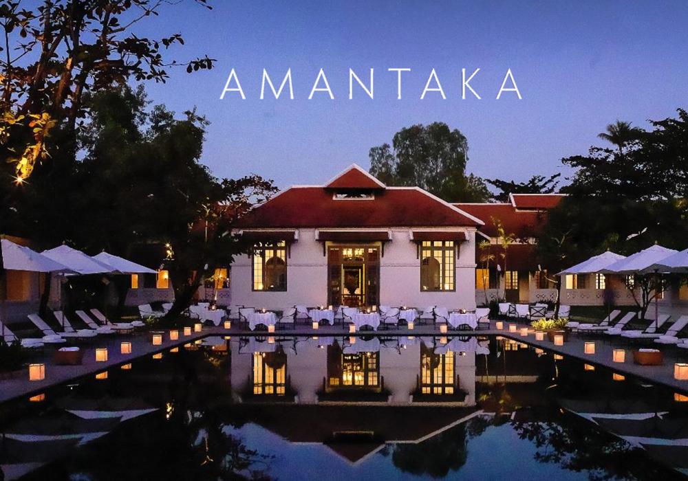 2019 Exclusive Amantaka