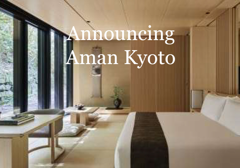 Announcing Aman Kyoto